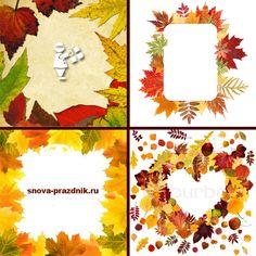 Золотая осень в картинках 26 фото