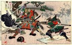 samurai painting - Yahoo Image Search Results