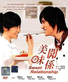 Sweet Relationship Taiwan Tv Drama Another good one. Remake of a Japanese drama that I actually enjoyed more than this one and I loved this one. Vic Zhou and Alan Kuo are in this drama. out of 5 raised soju (drags at parts but nothing new with Tdramas) Vic Chou, Becoming A Chef, Taiwan Drama, Favorite Tv Shows, My Favorite Things, Japanese Drama, Drama Movies, Falling In Love, Kdrama