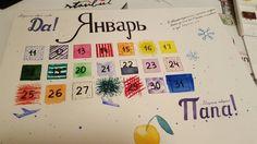 Календарь на 2016 год. Январь. #calendar #diy #watercolor #lettering