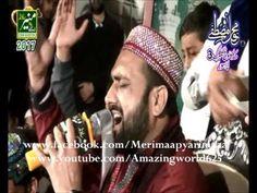 QARI SHAHID 2017-Sara pyaar zamane da-Makkah colony,Lahore 18-3-2017