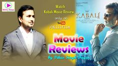 Kabali Movie Review by Vikas Singh Dagar | Rajnikant, Rdhika Apte | Desi...