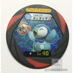 Pokemon 2011 Battrio Piplup Spin Single Rare Coin (Black Version) #PSB-10