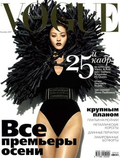Vogue Nippon May 2001 Vogue Deutsch July by Karl Lagerfeld. Vogue Deutsch May by Alix Malka. Vogue Korea November 2005 Vogue Russia October by Miguel Reveriego. Vogue Magazine Covers, Fashion Magazine Cover, Fashion Cover, Vogue Covers, Dior, Devon Aoki, Thing 1, Vogue China, Vogue Us