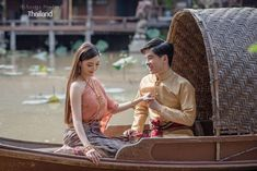Traditional Thai Clothing, Traditional Dresses, Traditional Art, Thai Dress, The Pa, Siamese, In The Heights, Poster, Culture
