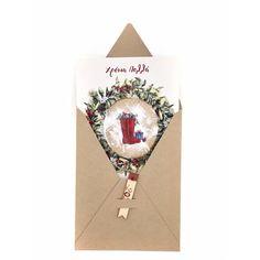 Διακοσμητικά - Bless | Είδη Γάμου & Βάπτισης Lucky Charm, Charms, Christmas Gifts, Xmas Gifts, Christmas Presents