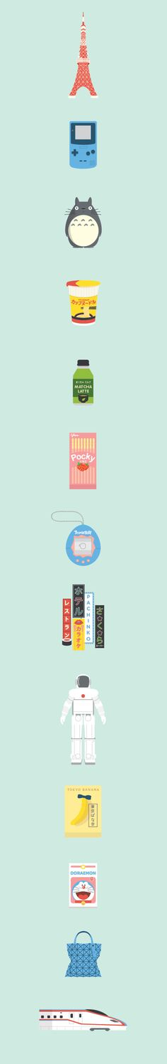 Japan Icons Illustration : PRESENT on Behance