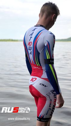 lycra gay — cycleracer: Been a while since I wore that suit. Cycling Lycra, Cycling Suit, Cycling Wear, Lycra Men, Lycra Spandex, Bike Wear, Hommes Sexy, Athletic Men, Sport Man