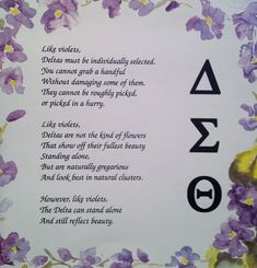 Violets (a poem by Soror Marie Johnson, Hartford Alumnae Chapter) change it to zeta Delta Sigma Theta Gifts, Alpha Kappa Alpha, Sister Poems, Cousin Quotes, Daughter Quotes, Father Daughter, What Is A Delta, Bob Marley, Bye Quotes