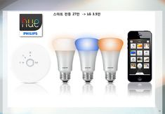 기린 :: 사물인터넷 제품 리뷰 - 20 가지의 IoT 제품들에서 영감을 얻자.