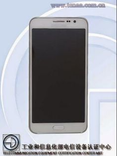 Mistrecja: Samsung Galaxy Grand 3 Details Leaked, Thinner And Lighter Than Grand 2