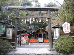 野宮神社 - Nonomiya Shrine Kyoto