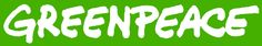 Voluntario de Greenpeace España desde octubre de 2004 hasta 2007, y de Greenpeace Italia de 2007 a 2008.
