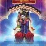Watch Free online Nautanki Saala! hindi movie Download Torrent Movie Review