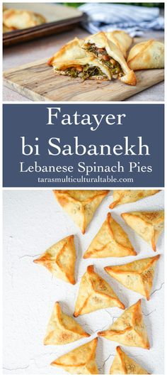 Fatayer bi Sabanekh (فطاير السبانخ, Lebanese Spinach Pies)- Tara's Multicultural Table- These little triangle-shaped pies are filled with a savory sumac-spiced spinach mixture and baked until golden.