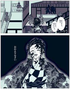 Demon Art, Anime Demon, Silent Horror, Yandere Anime, Anime Couples Drawings, Demon King, Bleach Manga, Demon Hunter, Estilo Anime