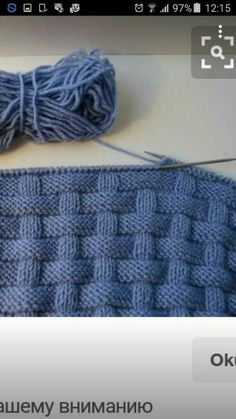 Best 12 Entrelac knitting looks scary, but trust me, you can handle it! Here are… Best 12 Entrelac knitting looks scary, but trust me, you can handle it! Here are some tips to help your first venture into entrelac be a success. Baby Knitting Patterns, Knitting Stiches, Knitting Charts, Crochet Stitches, Stitch Patterns, Knit Crochet, Crochet Patterns, Free Knitting, Kids Knitting