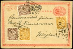 China 1901 1st issue pre-stamped post card franked with ½c x 2 and 1c x 2 Coiling Dragon stamps cancelled with unclear Liukungtao tombstone chop, ...