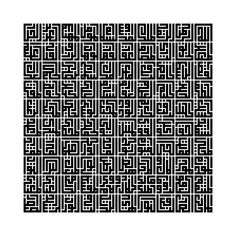 """Arabic Calligraphy of The Most Beautiful Names of Allah, The 99 Names of God, Asmaa Allah Al-Husna """"أسماء الله الحسنى"""" in Square Kufic Script """"الخط الكوفي المربع"""". Also known as the 99 attributes of Allah, according to Islamic tradition, are the names of Allah revealed by the Creator (الله) (Allah) in the Quran. These are considered to be the attributes of Allah. The 99 Names of Allah are very important to Muslims and in Islamic tradition which are taken from different verses of the Holy… Allah Calligraphy, Islamic Art Calligraphy, Caligraphy Alphabet, Ancient Scripts, Beautiful Names Of Allah, Arabian Art, Allah Names, Linoprint, Islamic Wall Art"""