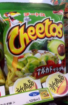 Cheetos con sabor a ensalada de aguacate