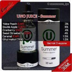 UNO JUICE - Summer