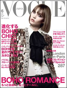 BOHO ROMANCE もっと自由に、もっとクールに。 VOGUE JAPAN 2013年6月号 4月27日(土)発売