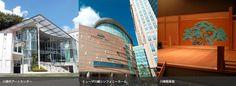 川崎市アートセンター,ミューザ川崎シンフォニーホール,川崎能楽堂