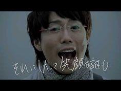 ▶ 高橋 優「福笑い」PV! - YouTube