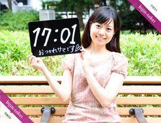 荒川佳 san・東京版 | BIJIN-TOKEI(美人時計) 公式ウェブサイト