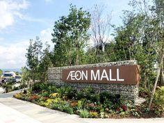 Mall, Sidewalk, Projects, Plants, Log Projects, Blue Prints, Side Walkway, Walkway, Plant