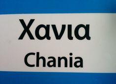 Chania, Creta (Crete, Greece)