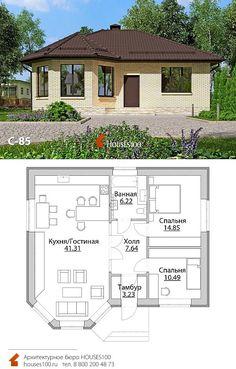 Pool House Plans, Best House Plans, Dream House Plans, Modern Bungalow House, Cottage Style House Plans, Small Modern House Plans, Contemporary House Plans, Design Hotel, Home Design