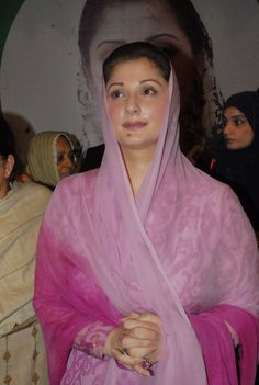Hot and Sexy Politician Photos Maryam Nawaz Sharif HD Photos South Indian Actress, Beautiful Indian Actress, Nawaz Sharif, Indian People, Celebrity Wallpapers, Pakistani Actress, Chor, India Beauty, Hd Photos