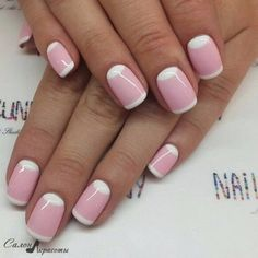 If and when I have the time, my next polish change will be this :) Nails 2016, Thanksgiving Nails, Types Of Nails, Bling Nails, Nail Art Galleries, Cool Nail Art, Nails Magazine, French Nails, Simple Nails