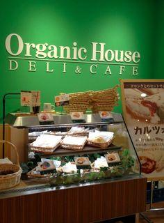 Children-friendly deli cafe - Organic House