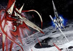 Sidonia No Kishi Anime Poster Johnny Yong Bosch, Knights Of Sidonia, Mecha Suit, Joker Poster, Gundam Wallpapers, Super Robot, The Revenant, Black Dragon, Fantasy Weapons