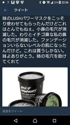 Beauty Kit, Beauty Makeup, Beauty Hacks, Hair Makeup, Hair Beauty, Face Care, Skin Care, Japanese Makeup, Health And Beauty