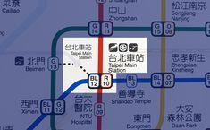 台湾地下鉄・捷運(MRT)」のアイデア 30+ 件 | 台湾旅行, 運, 観光