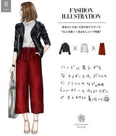 いいね!1,661件、コメント0件 ― 中村ユキ YUQI NAKAMURAさん(@yuqinakamura)のInstagramアカウント: 「【基本の10着+2着の旬アウターで着まわしコーデ特集】. . 大人可愛く着るライダース♥ ・ ・ コーデポイント↓ ・ ・秋色で辛さを中和.…」 Asian Fashion, Fashion Art, Fashion Beauty, Girl Fashion, Autumn Fashion, Womens Fashion, Fashion Design, Chic Outfits, Fashion Outfits