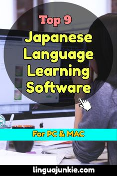 Today, you will see some of the desktop software you can use for learning Japanese! Some people want to learn with Japanese textbooks. Other people want audio lessons to listen. And then, there's Japanese language software. Japanese Grammar, Japanese Phrases, Japanese Words, Language Learning Software, Japanese Language Learning, Learning Japanese, Study Japanese, Japanese Kanji, How To Speak Japanese