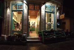 pistachio shop Mourtzis