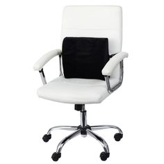 Backrests for Office Chairs - Used Home Office Furniture Check more at http://www.drjamesghoodblog.com/backrests-for-office-chairs/
