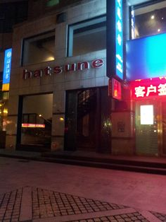 Hatsune Beijing. Great sushi, particularly on rainy nights.
