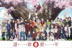 Touken Ranbu: Hanamaru a team photo