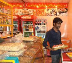 Kashmir Bakery (Mozang), Lahore. (www.paktive.com/Kashmir-Bakery-(Mozang)_650WD11.html)