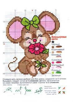 quilting like crazy Cat Cross Stitches, Cross Stitching, Cross Stitch Embroidery, Cross Stitch Patterns, Cross Stitch Cards, Cross Stitch Baby, Cross Stitch Animals, Baby Motiv, Intarsia Knitting
