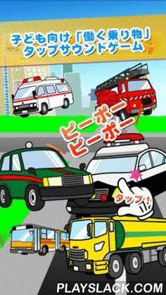 """Baby Game - Working Vehicle  Android App - playslack.com , This version is Working Vehicle ver!Free app for the baby , infant, children. """"play and touching Japanese cartoon anime icons""""  It is an application that baby stop crying in the educational game full of fun.●Age This app is for toddler and children 5 years old from 1 year old ● Features - There are many animals which children like so much in app- can play as soon as you launch the app - Children can have fun with funny sounds- There…"""