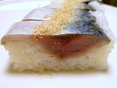 おっさんひとり飯(旧サイト): たいへん簡単で圧倒的にうまい。「鯖寿司」の作り方