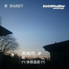 おはよーございます今日は暖かくなる予報ですねとなると花粉が心配です(T_T)  #gunma #takasaki #群馬県 #高崎市 #みんなのIT #なみぶたどっとねっと #namibuta