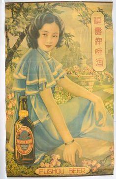 Vintage Chinese Art Shanghai Girl Fushou Beer Poster